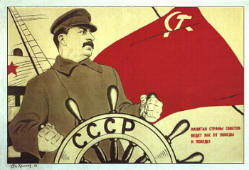 a history of the five year plan by the soviet union The five year plan was an attempt by china to boost her industry and set her on   the only country who would want a treaty with china was the soviet union.